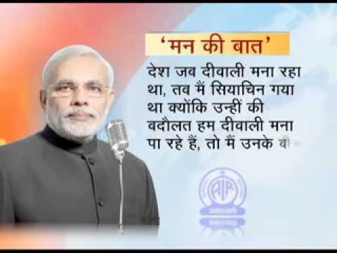 Committed towards bringing back black money: PM Modi