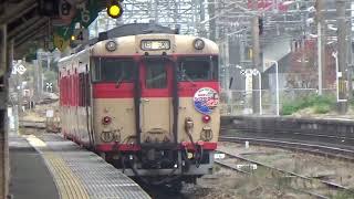 キハ66.67型ミステリージグザグトレイン送り込み 鳥栖駅発車