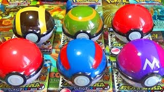 Ouverture de 6 POKEBALL POKEMON TOY ! CHANCE LEGENDAIRE = POKEMON LEGENDAIRE !