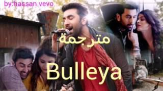 Bulleya-مترجمه-