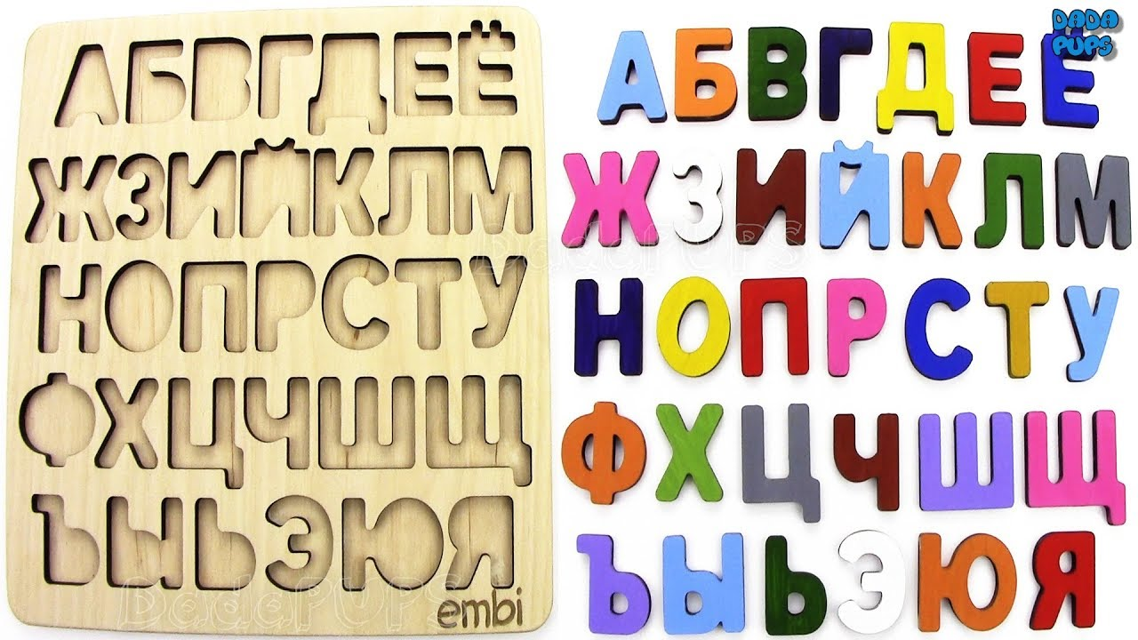 Learn Russian Alphabet Letters and Words for Kids|Learn Alphabets ...