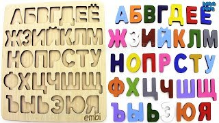Learn Russian Alphabet Letters and Words for Kids|Learn Alphabets|ABC Song|Russian Alphabet|АБВГД