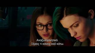 XXX: The Return of Xander Cage / ΧΧΧ: Επανεκκίνηση (2017) - Trailer HD Greek Subs