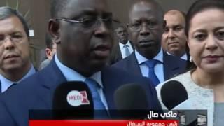 الملك محمد السادس والرئيس السنغالي يترأسان حفل تقديم أشغال مجموعة الدفع الاقتصادي المغربية السنغالية
