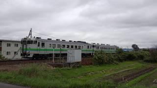 〔4K UHD|cc〕JR北海道・宗谷本線:名寄駅付近〈SL排雪列車キマロキ〉、キハ40系/通過シーン。