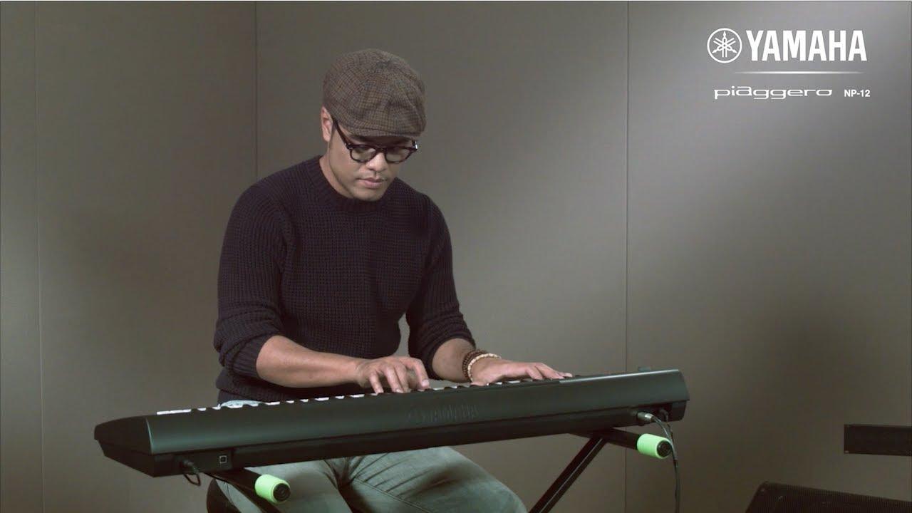 รีวิว Yamaha Piaggero NP-12 เปียโนไฟฟ้าไซส์พกพา เสียงเทพ ทัชชิ่งเยี่ยม