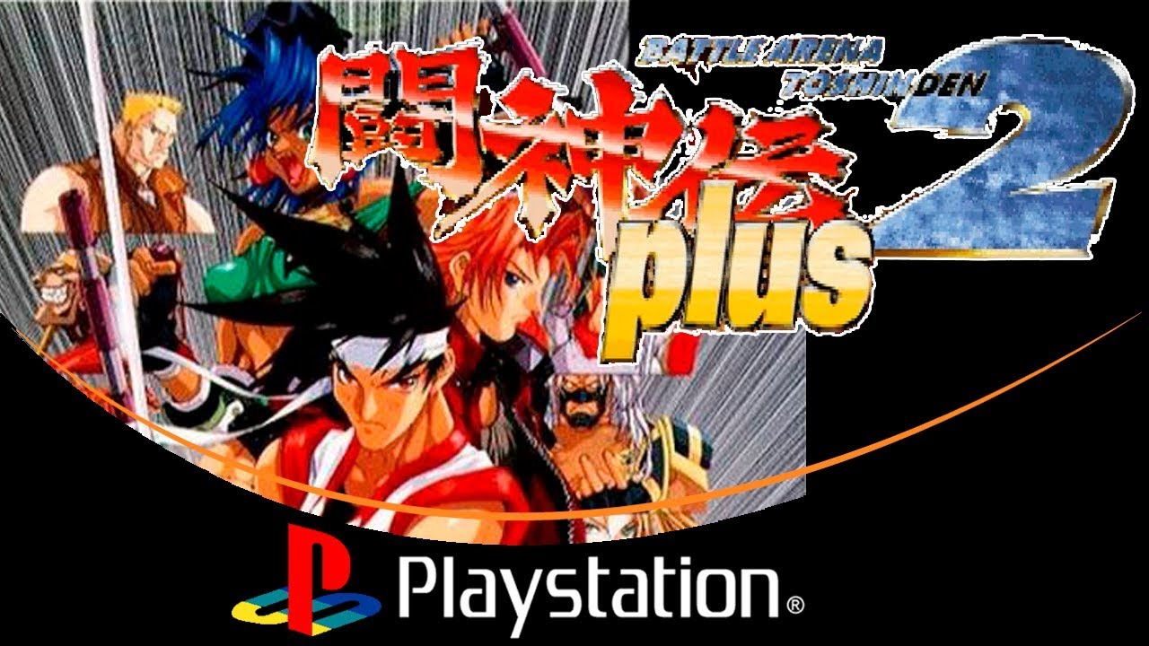 Battle Arena Toshinden 2 Plus Playstation Youtube