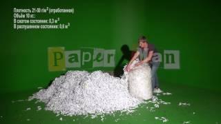 Бумага для бумажного шоу (Б/У). Плотность 21-50 г/м