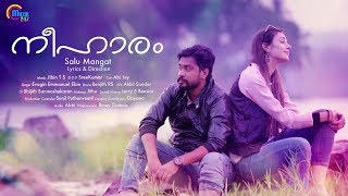 Neeharam Malayalam Music | Salu Mangaat | Jibin TS | Official