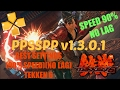Tekken 6 - Best Settings on PPSSPP v1.3.0.1 (2018) [Settings with Gameplay]
