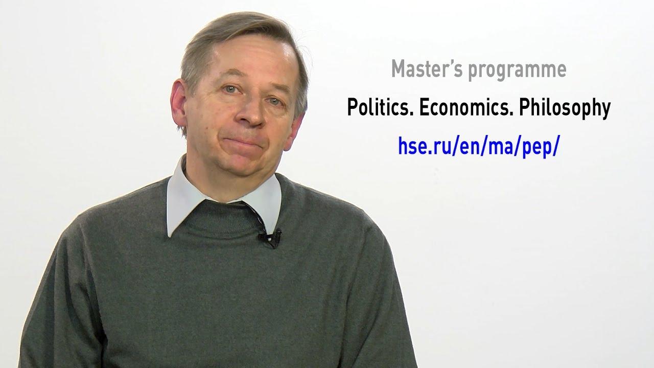 Master's programme 'Politics. Economics. Philosophy'