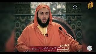 Как живем мы и как жили сподвижники пророка ﷺ! Послушайте обязательно! Шейх Саид аль-Камали