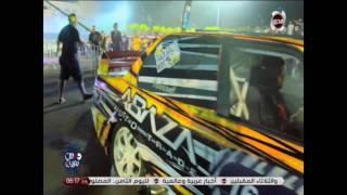 دوس بنزين - الجولة الأولى من سباق