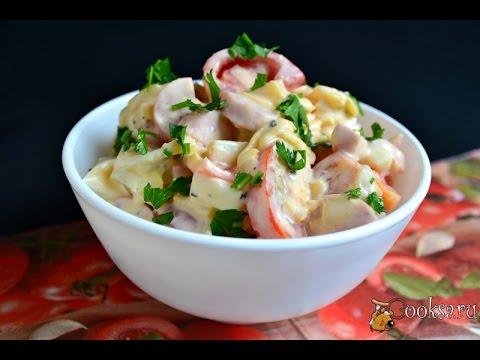 Салат с помидорами, сыром и чесноком - рецепт с фото