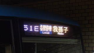 速報! 小田急線4000形にもROM更新編成が登場!