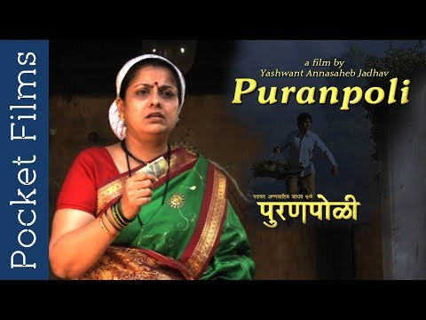 Puranpoli - Marathi Short Film | A young boy's antic to acquire his favourite sweet dish