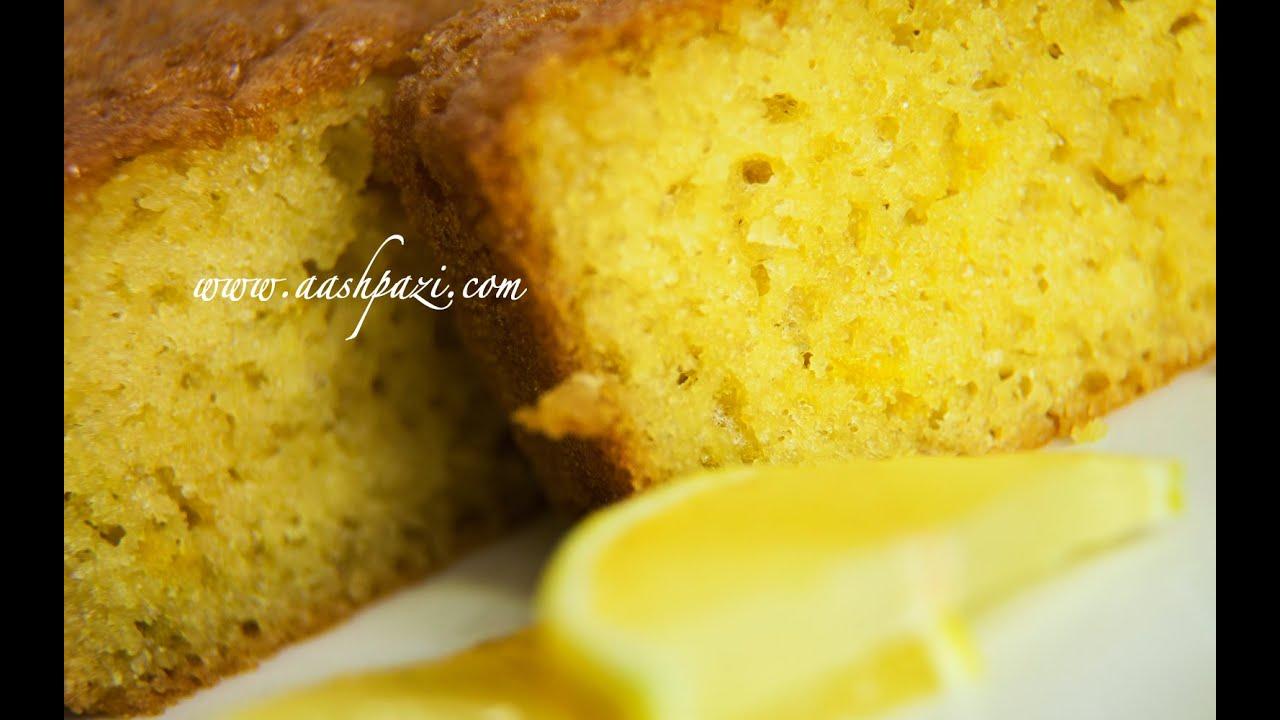 Lemon Pound Cake Recipe 4k Youtube