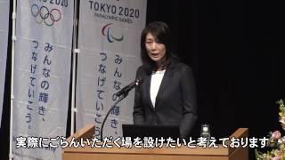[part3] 東京2020大会に向けたボランティアシンポジウム~リオから東京へ~