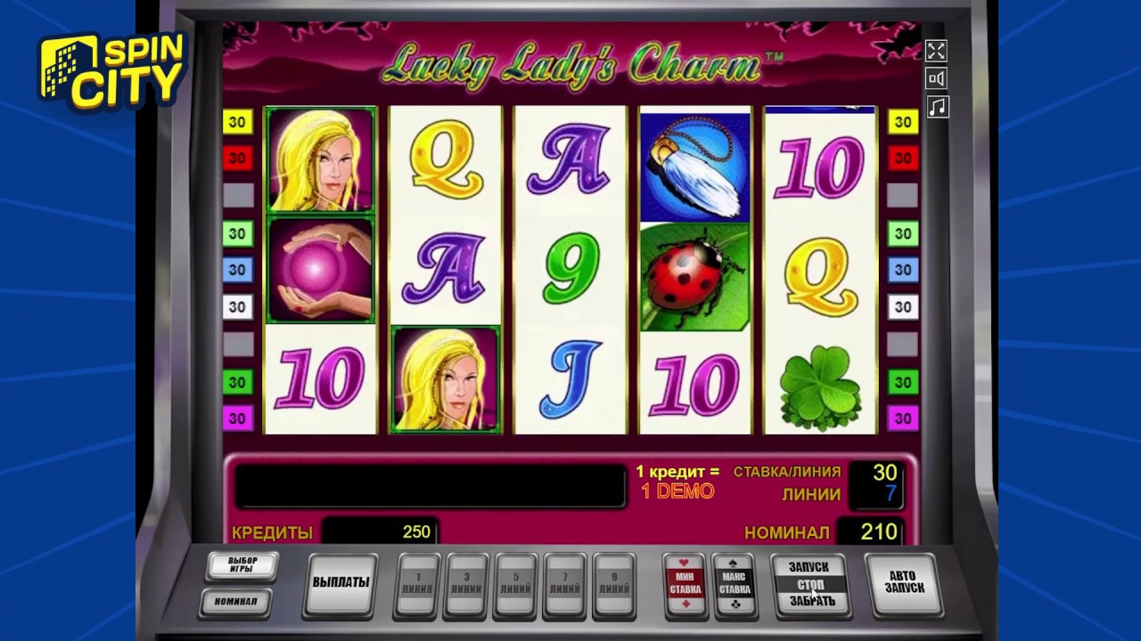 Lucky fortune счастливая удача игровой автомат hill