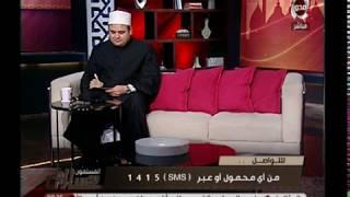 الشيخ حازم جلال يكشف الصيغة الصحيحة للصلاة علي النبي