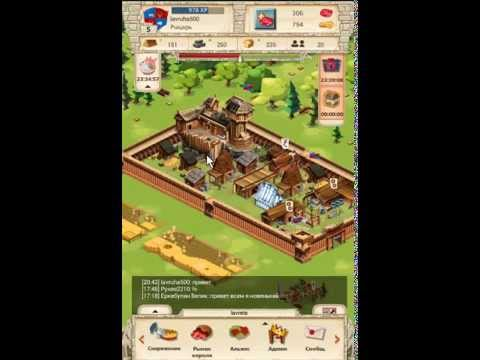 Видеообзор Empire four kingdoms (android iOS)