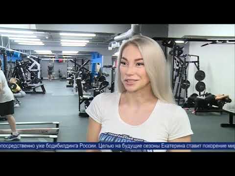 Программа 'Время по Компасу' - Бодибилдинг. Начало сезона (25.02.20)