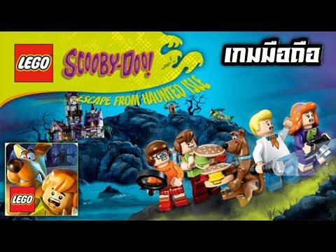 รีวิวเกม LEGO Scooby-Doo Haunted Isle (แนะนำเกมเก่าเล่าใหม่น่าเล่น)