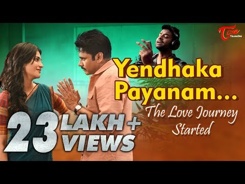 Yendhaka Payanam Music Video | by Hema Chandra & Satya Sagar | Pawan Kalyan | TeluguOne