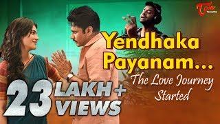 Yendhaka Payanam Music Video | by Hema Chandra & Satya Sagar | Pawan Kalyan | TeluguOne