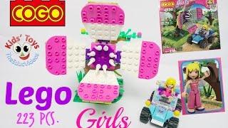 Cogo Girls - LEGO