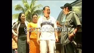 កំប្លែងខ្លីនាយកុយ ( ឆាខ្វៃ1គូ200 មេចាវ៉ែប ) , Khmer funny 2019