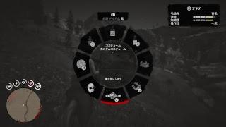 RED DEAD REDEMPTION 2 垂れ流し動画