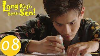 Long Riyi, Bittin Sen! | 8. Bölüm | Dragon Day, You're Dead | 龙日一你死定了 | Hou Pei Shan, Anson Qiu
