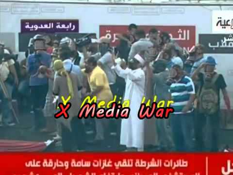 EGYPTIAN FATHER CRIES AFTER ARMY GAS ATTACK KILLED HIS BABY