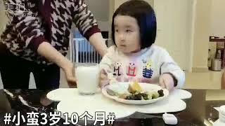 Foodie XiaoMan 超萌小吃貨~小蛮殿下的中午要给姨姨試一試的迷底完全篇....健康美食開餐啦🥦🍠🥛😁 #meal #baby #eatingmachine #小蛮 #xiaoman