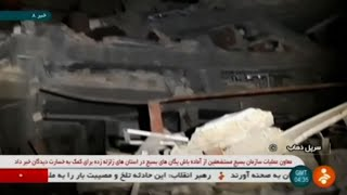 Raw: Hundreds Dead in Iran-Iraq Earthquake
