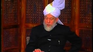 Urdu Tarjamatul Quran Class #131, Surah Ibrahim verses 33-53, Islam Ahmadiyyat