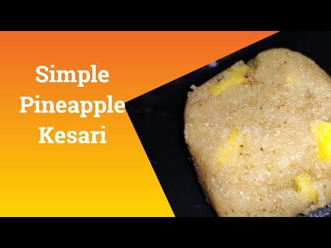 pineapple kesari recipe | kesari with pineapple | simple kesari recipe | easy pineapple kesari bath