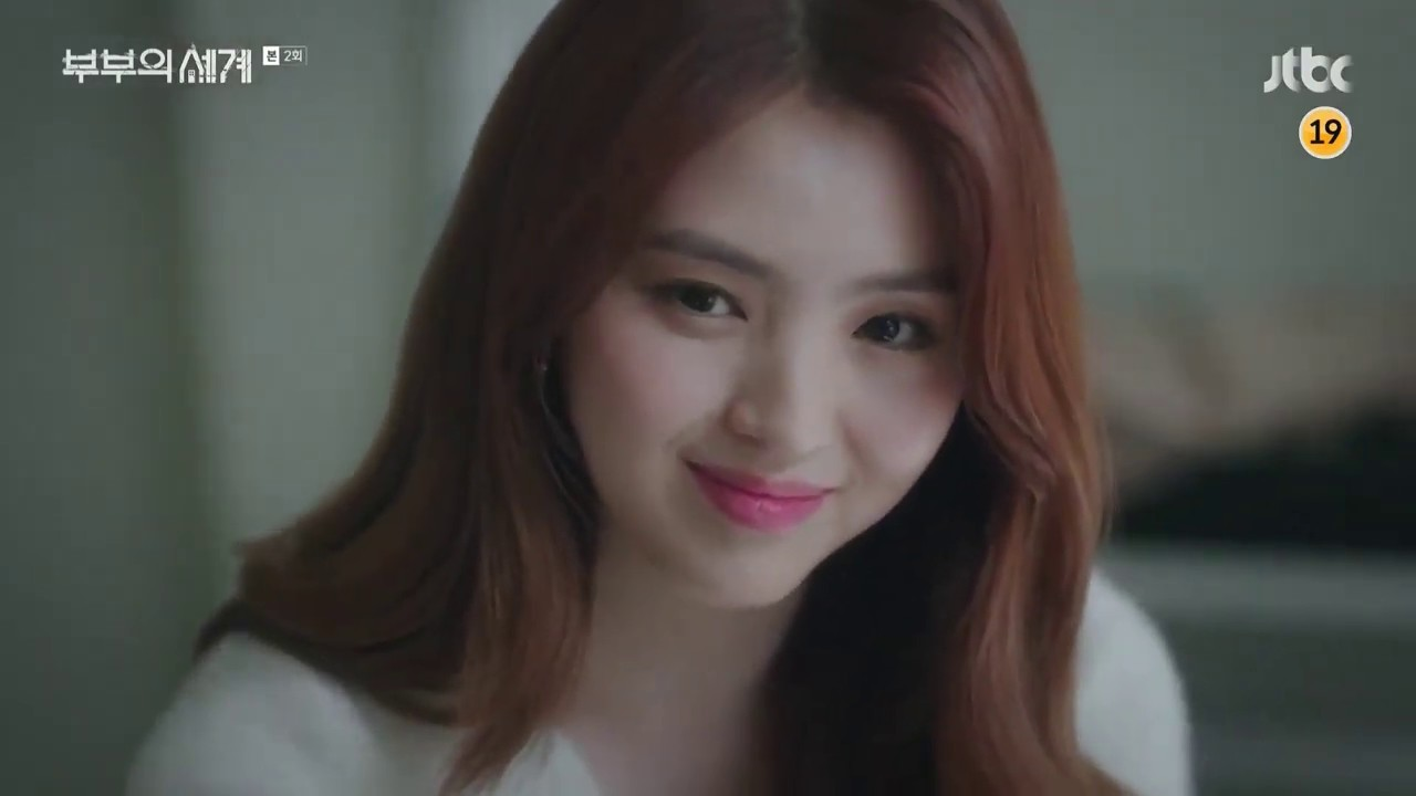 Download The World Of The Married Ep 2 Full Sub Indo Part 17
