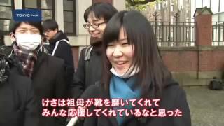 大学入試センター試験始まる