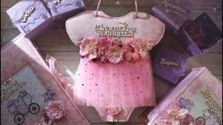 видео Что подарить новорожденной девочке