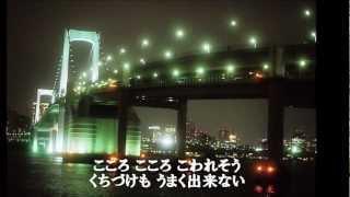 こころこわれそう  岩波理恵 【cover】 岩波理恵 検索動画 25