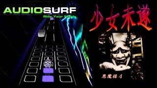 Audiosurf | Akuma plays 少女未遂 (test)