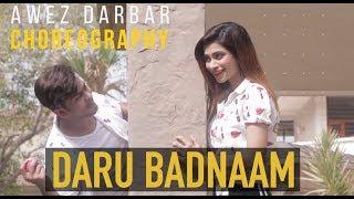 Daru Badnaam | Kamal Kahlon & Param Singh | Awez Darbar Choreography | Latest Punjabi Viral Songs