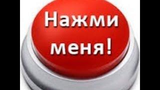 Александр Дементьев: «Как начать зарабатывать от 100 000 рублей в месяц на сайтах скидок\