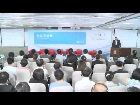 Economist global CEO Andrew Rashbass speaking at CKGSB