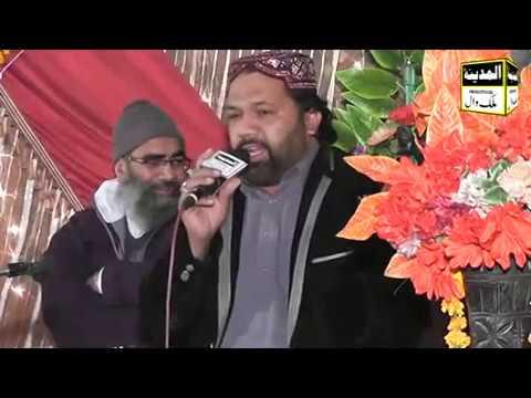 Shakeel Anjum Haidary Beautiful Hazri Jalalpur Sharif 2017