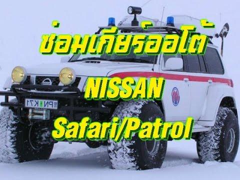 Фото к видео: Nissan Safari/Patrol , RL4R01A/RE4R01A/RE4R03A Transmission Rebuild