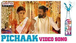 Pichaak Song || Hushaaru Movie || Rahul Rama krishna || Sree Harsha Konuganti