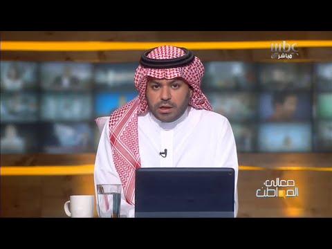 حالة الأمطار على السعودية في الأيام القادمة